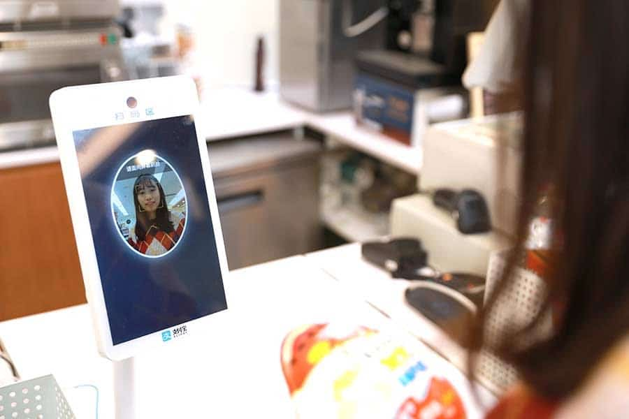 "Alibaba's ""Smile-to-Pay"" facial recognition solution"